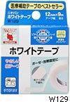激安価格と即納で通信販売 ニチバン ホワイトテープ 毎日がバーゲンセール 12mm×9m