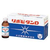 《セット》 商い 大正製薬 贈呈 リポビタンD100ml×10本入り 医薬部外品 ツルハドラッグ