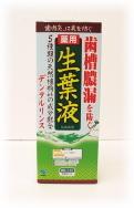 薬用 生葉液 (330ml) ツルハドラッグ