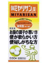 倉 春の新作 強ミヤリサン錠 330錠 医薬部外品
