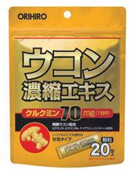オリヒロ ウコン 濃縮エキス 顆粒 ツルハドラッグ ※軽減税率対象商品 20包入 クルクミン70mg配合 買い物 在庫処分