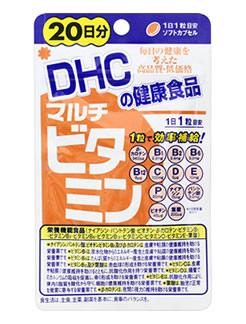 価格 交渉 本物◆ 送料無料 DHCの健康食品 マルチビタミン 20日分 20粒 ツルハドラッグ ※軽減税率対象商品