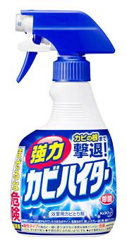 花王 強力カビハイター 本体 新入荷 流行 400mL 除菌 浴室用 流行 ツルハドラッグ