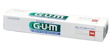 サンスター GUM 実物 ガム デンタルペースト 35g 薬用ハミガキ 医薬部外品 本物