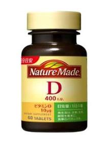 大塚製薬 ネイチャーメイド 買い取り ビタミンD ※軽減税率対象商品 60粒 400IU 本物◆