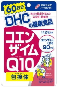 DHCの健康食品 コエンザイムQ10 包接体 【60日分】 (120粒) ツルハドラッグ ※軽減税率対象商品