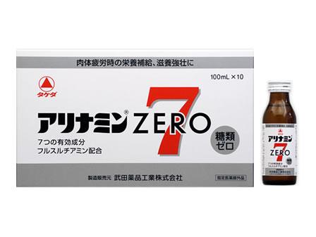 国内正規品 肉体疲労時の栄養補給 滋養強壮に タケダ 通販 アリナミンZERO7 指定医薬部外品 アリナミンゼロ7 100ml×10本