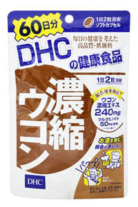 DHCの健康食品 濃縮ウコン スピード対応 全国送料無料 60日分 ツルハドラッグ ※軽減税率対象商品 120粒 セットアップ