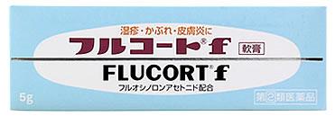 第 男女兼用 2 類医薬品 フルコートf サービス 5g 田辺三菱製薬
