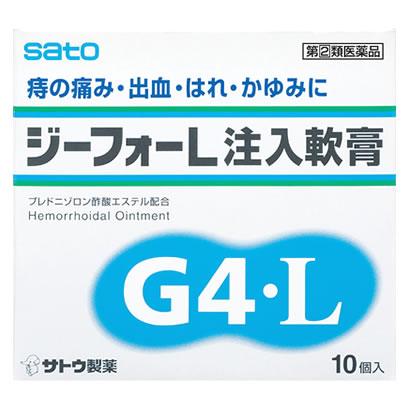 定価の67%OFF 第 2 類医薬品 佐藤製薬 ジーフォーL 5☆好評 ツルハドラッグ 注入軟膏 10個