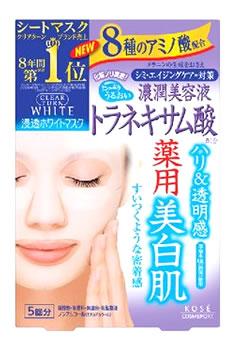 コーセー クリアターン ホワイト マスク トラネキサム酸 (5回分) 薬用 美白肌 【医薬部外品】 ツルハドラッグ