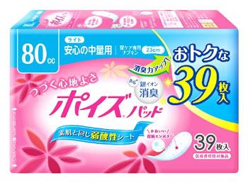 日本製紙クレシア 【12個で送料無料】 ライト 39枚入×12点セット ( 4901750801397 ) マルチパック ポイズパッド