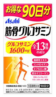 アサヒ 筋骨グルコサミン 90日分 720粒 おすすめ コラーゲン 低価格化 コンドロイチン ※軽減税率対象商品