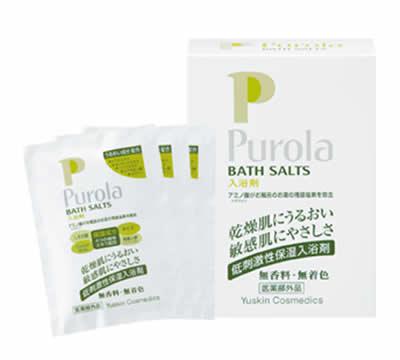 ユースキン プローラ 薬用入浴剤 オンライン限定商品 1着でも送料無料 医薬部外品 ツルハドラッグ 10包入