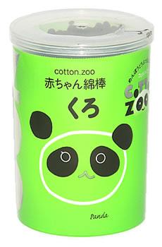 平和メディク コットン・ZOO 赤ちゃん綿棒 くろ (160本)