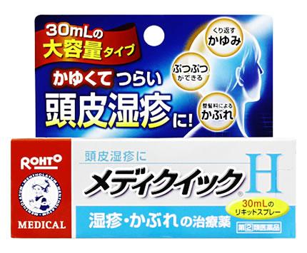 第 2 類医薬品 格安店 ロート製薬 メンソレータム ツルハドラッグ 30mL メディクイックH 年中無休 セルフメディケーション税制対象商品