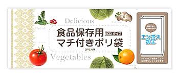 日本技研工業 高級な 食品保存用 マチ付きポリ袋 ボックスタイプ 海外限定 150枚入