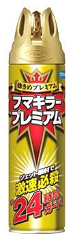 フマキラー プレミアム (550mL) 殺虫剤 不快害虫用