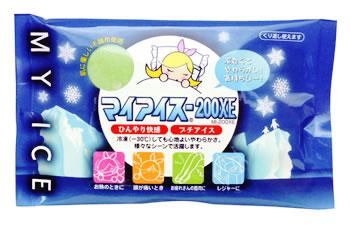 ケンユー マイアイス-200XE (1個入) アイス枕 氷枕 ツルハドラッグ