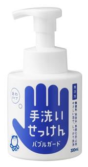 シャボン玉石けん 手洗いせっけん バブルガード ハンドソープ 300mL 10%OFF Seasonal Wrap入荷