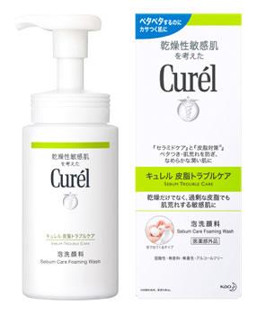 ※お一人様6個まで 特売 花王 乾燥性敏感肌を考えた キュレル 泡洗顔料 医薬部外品 買取 curel 皮脂トラブルケア セール商品 150mL