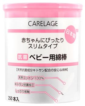 ケアレージュ 抗菌 ベビー用綿棒 (250本入) 天然コットン100% ツルハドラッグ