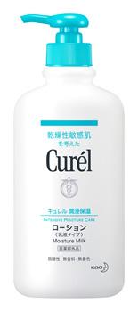 【☆】 花王 キュレル ローション ポンプ (410mL) 全身用乳液 curel 【医薬部外品】