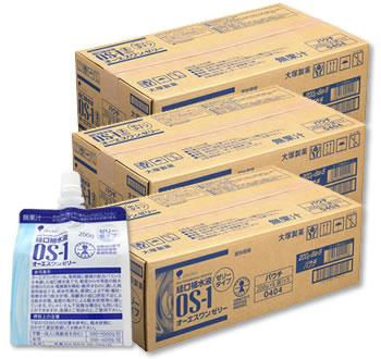 《3ケースセット》 大塚製薬 経口補水液 OS-1 オーエスワン ゼリー (200g×30個)×3ケース 【消費者庁許可個別評価型病者用食品】 【4987035576211】