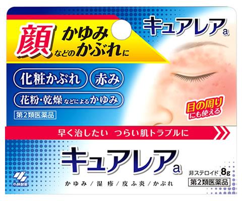 第2類医薬品 小林製薬 キュアレアa NEW ARRIVAL 8g かゆみ 湿疹 皮ふ炎 かぶれ ツルハドラッグ セルフメディケーション税制対象商品 安全