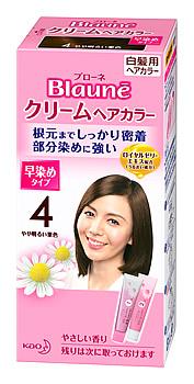 【特売】 花王 ブローネ クリームヘアカラー 4 やや明るい栗色 (1セット) 白髪染め 【医薬部外品】