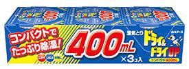 限定価格セール 白元アース ドライ 超激安 ドライUP コンパクト 湿気とり 400mL×3個 除湿剤