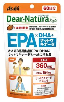 アサヒ ディアナチュラスタイル EPA×DHA+ナットウキナーゼ 60日分 (240粒) ※軽減税率対象商品