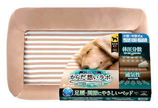 ユニチャーム ペット からだ想いラボ 足腰・関節にやさしいベッド 小型~中型犬用 (1台)