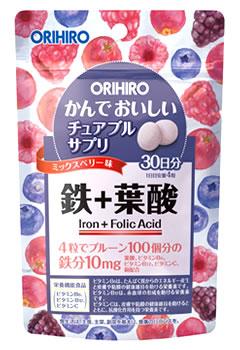オリヒロ かんでおいしいチュアブルサプリ 鉄+葉酸 ミックスベリー味 120粒 新商品!新型 ※軽減税率対象商品 70%OFFアウトレット 栄養機能食品 30日分