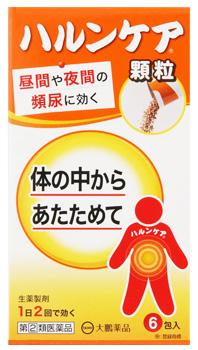 第 2 贈与 類医薬品 大鵬薬品工業 ハルンケア顆粒 迅速な対応で商品をお届け致します 6包 smtb-s 軽い尿もれ ハルンケア 送料無料 頻尿用薬