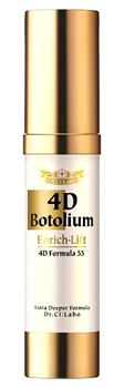 ドクターシーラボ 4Dボトリウム エンリッチリフト (18g) 美容液