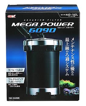 ジェックス メガパワー6090 (1セット) 水槽用外部フィルター 60~90cm水槽用 海水・淡水両用 観賞魚用品