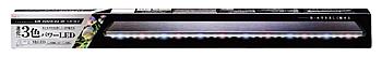 ジェックス クリアLED POWER3 III 900 (1個) 90cm水槽用 ライト 照明器具 観賞魚用品