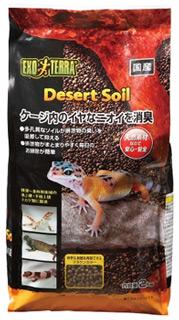 ジェックス エキゾテラ 1着でも送料無料 デザートソイル 2kg ギフト 底砂 床材 爬虫類用