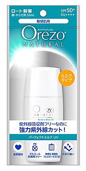 優先配送 ※ツルハグループ限定※ ロート製薬 Orezo オレゾ ナチュラル パーフェクトミルクUV SPF50+ PA++++ 日やけ止め 人気 からだ用 顔 送料無料 smtb-s 敏感肌用 50mL ミルクタイプ