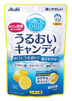 アサヒ オーラルプラス 新商品 最新 うるおいキャンディ レモン味 口腔ケア用品 ※軽減税率対象商品 介護用 57g