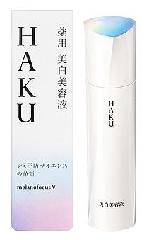資生堂 HAKU メラノフォーカスV (45g) 薬用美白美容液 【医薬部外品】