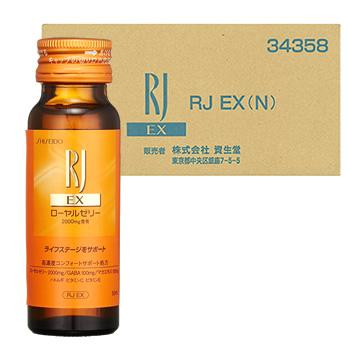 資生堂 RJ EX N (50mL×30本) RJ ローヤルゼリー 2000mg