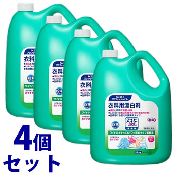 《セット販売》 花王 プロフェッショナル ワイドハイターEXパワー 粉末タイプ 業務用 (3.5kg)×4本セット 衣料用漂白剤