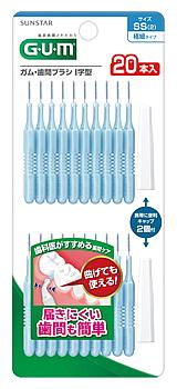 SALE開催中 サンスター GUM ガム 歯間ブラシ I字型 極細 激安通販ショッピング サイズ 2 20本 SS