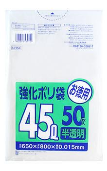 日本サニパック UH54 強化ポリ袋 45L 新登場 SALE 半透明 50枚入 ゴミ袋