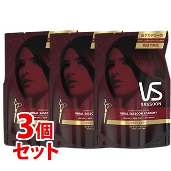《セット販売》 PG ヴィダルサスーン ビビッドカラーケア コンディショナー つめかえ用 日本 ×3個セット 希望者のみラッピング無料 詰め替え用 350g P G