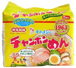 イトメンのチャンポンめん (5食入) ツルハドラッグ ※軽減税率対象商品