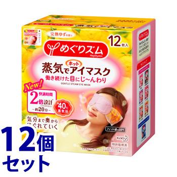 《セット販売》 花王 めぐりズム 蒸気でホットアイマスク 完熟ゆずの香り (12枚入)×12個セット