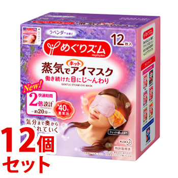 《セット販売》 花王 めぐりズム 蒸気でホットアイマスク ラベンダーの香り (12枚入)×12個セット